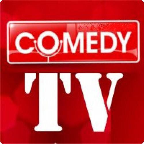 Смотреть Камеди клаб ТВ (Comedy TV)онлайн.
